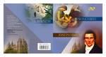 Jesus Christ / Joseph Smith DVD High Res Image