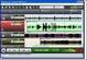 Mixcraft 3.0 Main Page