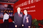 Mr. Roi Tauer  Honored at China Award Ceremony