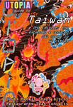 Utopia Guide to Taiwan (2nd Edition)