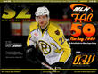 Matt Lashoff of the Providence Bruins No. 1 in MLN FAB50 Hockey 2008...