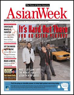 Asian Week Magazine 114
