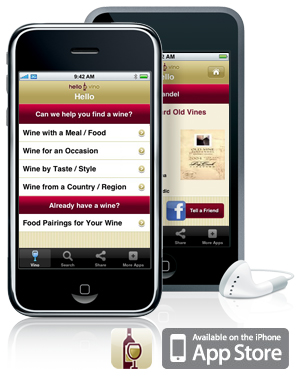how to send phone app recommendations