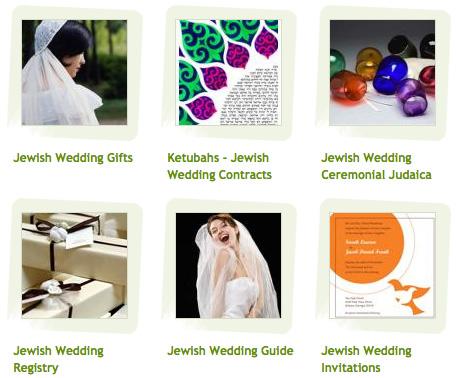 ModernTribe Jewish Gifts Jewish Wedding Shop jewish wedding invitation