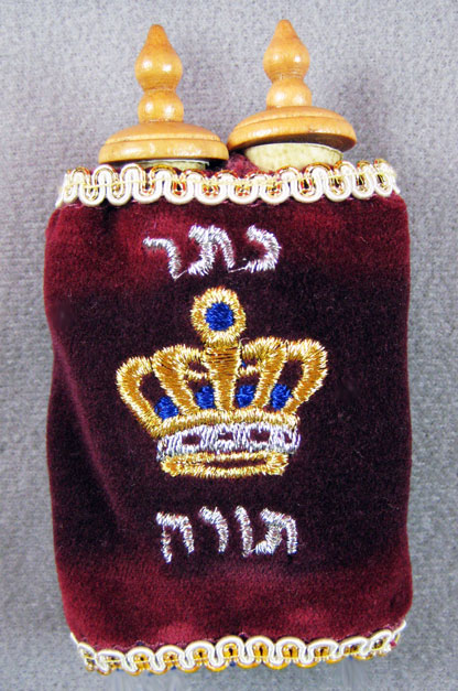 Buy Jewish Gifts And Ritual Items Directly From Israel And Support Israeli Economy