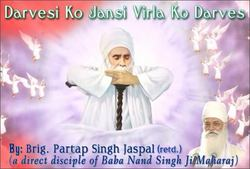 New Video Album on Baba Nand Singh JI Maharaj