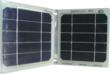 High Power Solar Charger for iPhone that Continuously Runs and Charges Direct From the Sun's Energy