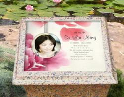 Life's Memories laminated glass plaque