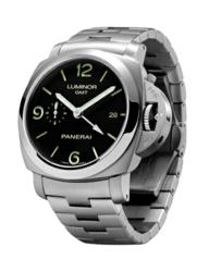 Chong Hing Jewelers proudly carries the Manifattura line of Panerai luxury watches.