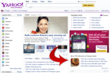 Ensogo Deals on Yahoo.com.ph Homepage