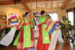 Ilchi Lee Sedona events Korea New Year dance