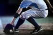 Nike Baseball Camps Announces New Locations for Summer 2011 Camp...