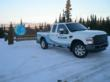 Ford F-250 truck equipped with a ROUSH CleanTech propane fuel system.