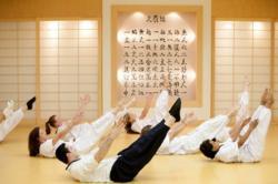 Dahn Yoga Community