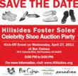 Hillsides, foster soles, celebrity shoes, celebrity auction