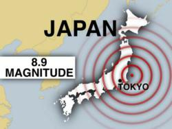 George Fox's Trauma Response Insitute is organizing a campaign to show support to Japan earthquake victims.