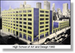 The High School of Art & Design's new building in September 1960.