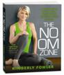 The No OM Zone is a practical guide to yoga designed to make the ancient practice accessible to everyone