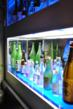 San Francisco Blue Fin Sushi Restaurant Announces Happy Hour Drinks...