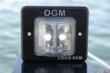 OGM's Steaming/Masthead Light