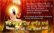 Tribute on 400th Martyrdom Anniversary of Sri Guru Arjan Dev Ji