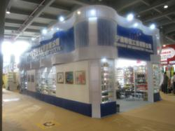 Largest Garment Accessories Supplier in China