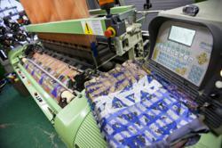 Industrial Jacquard Power Loom at RISD Textiles Summer Institute