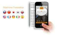 Worldictionary iPhone app
