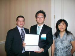 James Instruments Inc. Student Scholarship Award