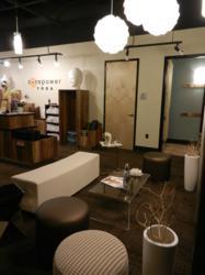 Wilshire Lounge