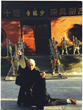 Grand Master Shi DeRu with Figitng Monk Disciples at the Shaolin Temple Gate