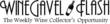 WineGavel Flash's Logo