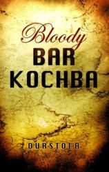 BLOODY BAR KOCHBA