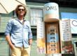 TOMS Eyewear Launch