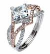 Mark Silverstein 2011 Winner Trendsetting Engagement Ring