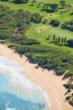 Enjoy soothing sounds of the ocean and cooling trades as you play at Maui Country Club.