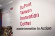 DuPont Taiwan Innovation Center is a Collaboration Space Where We Work with Different Partners.