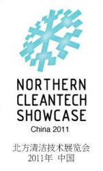 Northern Cleantech Showcase China 2011
