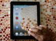 Invisibility, Invisibility app, iPad, iPad 2, magic, illusion, software, App Store, software, Levity Novelty