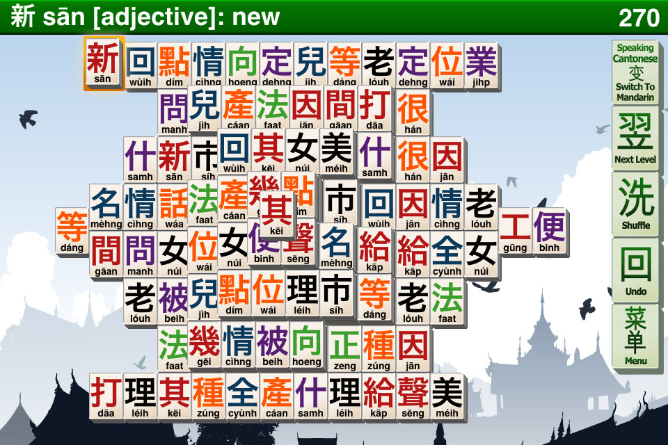 Learn Chinese Language Mahjong Free - download.cnet.com