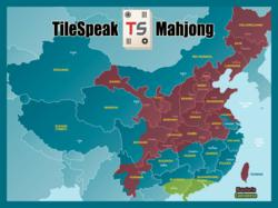 TileSpeak Mahjong: Mandarin and Cantonese on the iPhone and iPad