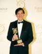 CK Ee with APEA 2011 Award