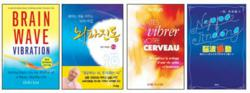 Ilchi Lee books, Brain Wave Vibration