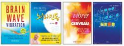 Ilchi Lee books, Brain Wave Vibration