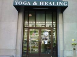 Dahn Yoga washington, D.C. Location