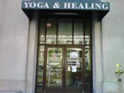 Dahn Yoga washington, D.C. Location