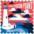 HI-Pigeon Point Lighthouse Passport Stamp. Art by Michael Wertz. Design by Charette.