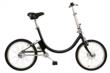 Side View 2 of Folding e-Bike for Commuters