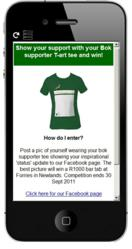T-art Competition Mobile Page