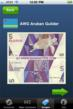 Currency Banknotes Gallery: Aruban Guilder